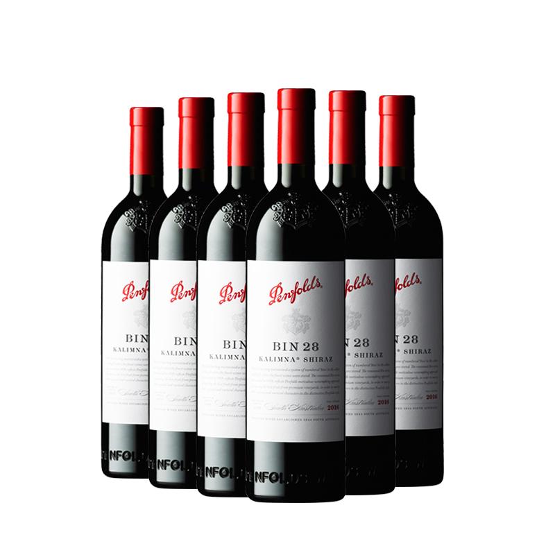 奔富28干红葡萄酒750ml*6瓶