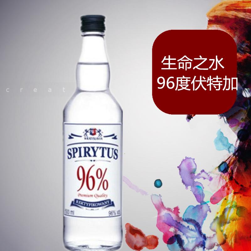 生命之水伏特加96度高度蒸馏酒500ml*15瓶