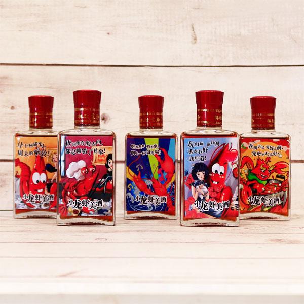 小龙虾美酒125ml*24瓶