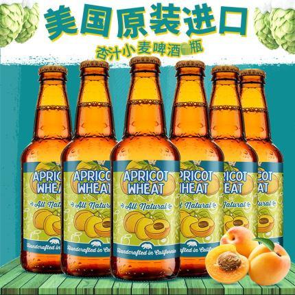 迷失海岸(杏桃味)小麦啤酒355ml*24瓶
