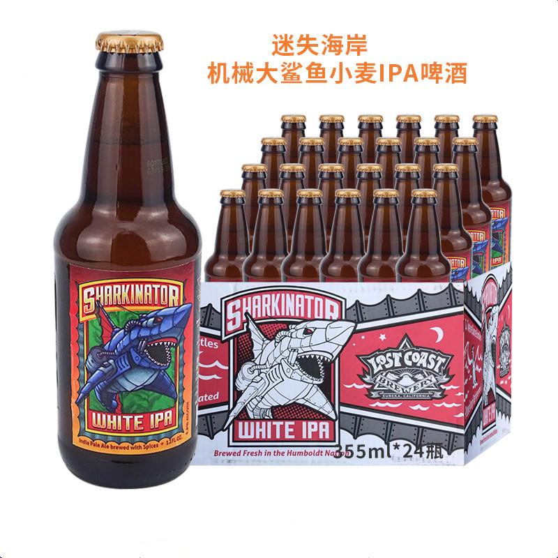 迷失海岸(机械大鲨鱼小麦IPA)啤酒355ml*24瓶