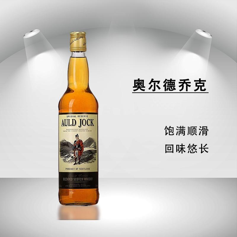 奥尔德乔克苏格兰威士忌酒700ml*12瓶